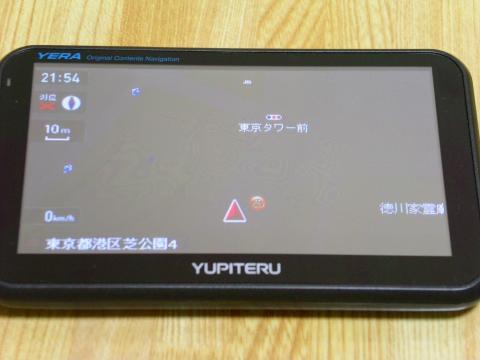 YERA YPL502si電源投入