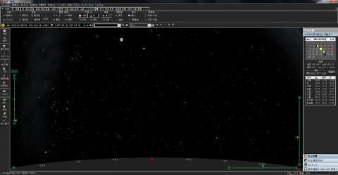 星空の画面