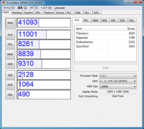 比較対象のATOM D510(´・ω・`)