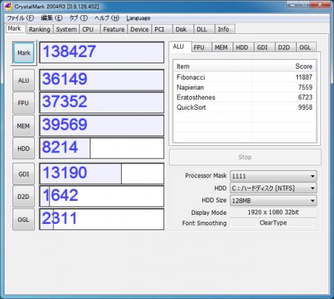 比較対象のCorei3-2100T(゚ω゚)