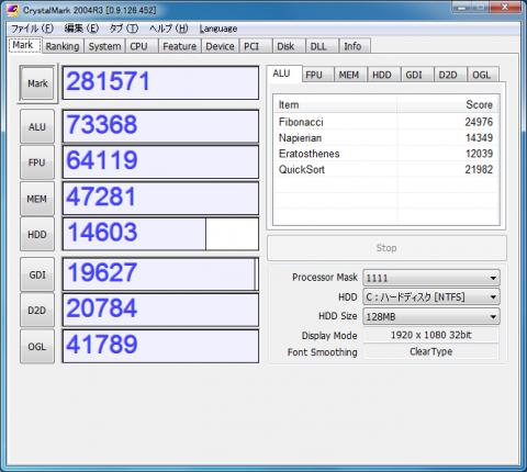 本機のCorei7-2600(;=゚ω゚)=333333