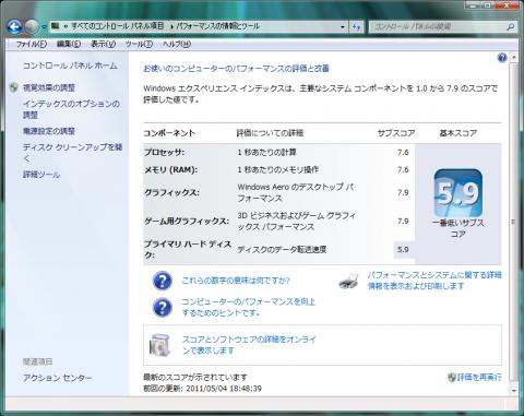 HD以外はほぼ最強(*´д`*)