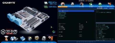 【左】3D BIOS、【右】アドバンスモード