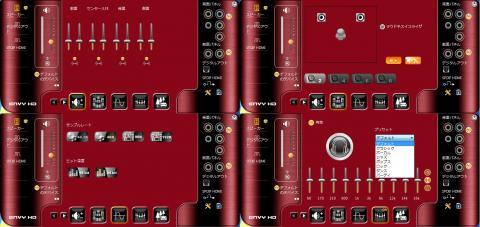 VIA ENVY HDコントロールパネル