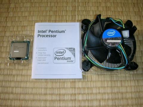 うむ。Pentium様だ。