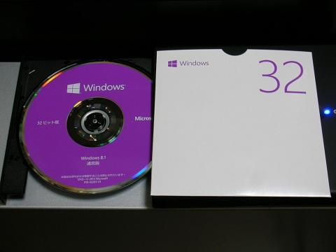 32bit版のWin8.1は初めてですね!