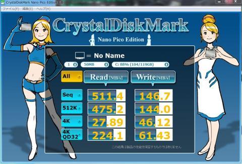 i7 2600 SSD Raid