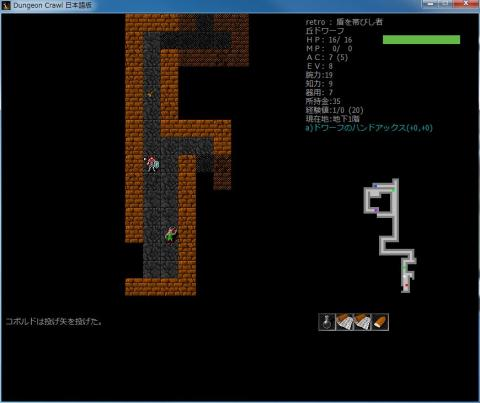 Dungeon Crawl2.JPG