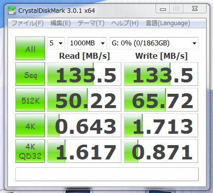 Crystal Disk Mark(1台目)