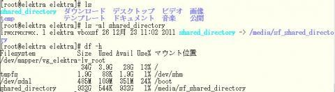 コンソール(マシン名:elektra OS:CentOS 6.2)