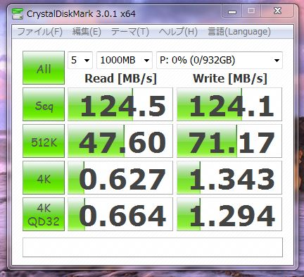 ディスク速度(どっちのHDDかは忘れました・・・)