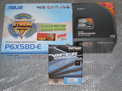 P6X58D-E・PVT33G1600ELK