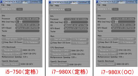 CINEBENCH R10 64bit