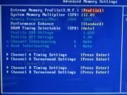 BIOS画面8