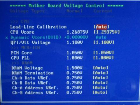 BIOS画面9