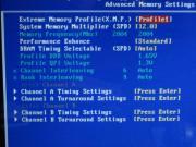 BIOS画面11