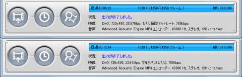 エンコード 時間 i7 875K 4275MHz