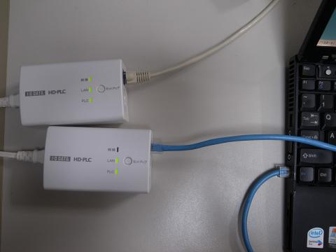 PLC経由で接続