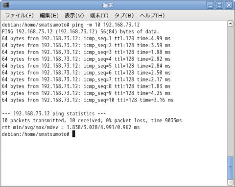 PLC ping -w 10