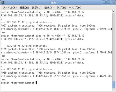 PLC ping -w 10 -s 4096 -f