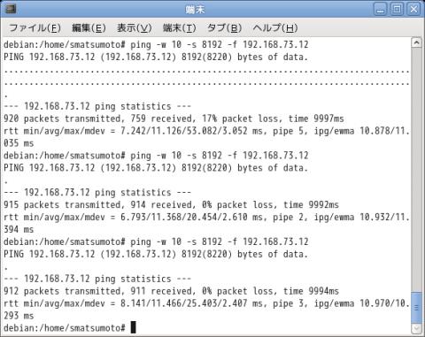PLC ping -w 10 -s 8192 -f