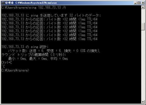 LAN(windows)