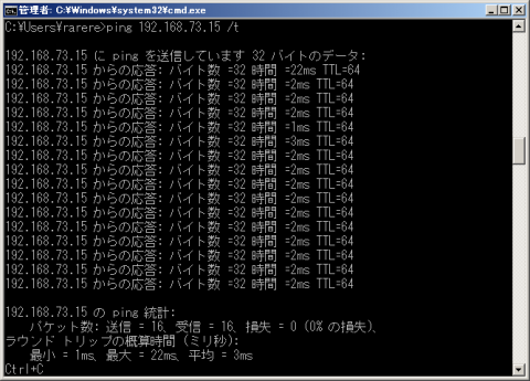 PLC(Windows)