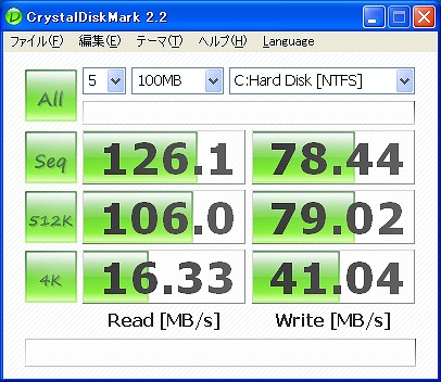 CrystalDiskMark_SSD