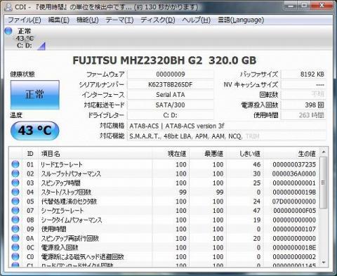 DiskInfo MH2320GH