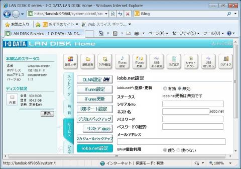 iobb.net