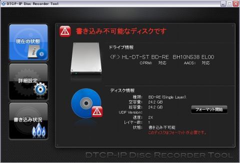 書き込み不可能なディスク-100k.jpg