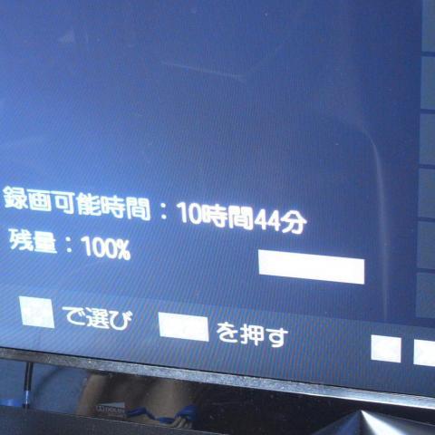 10時間44分のハードディスクとして登録されました