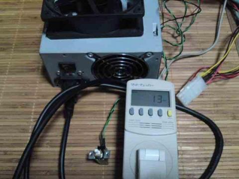 電源の消費電力