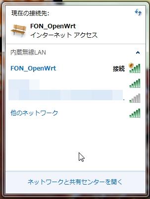 FON_FREE