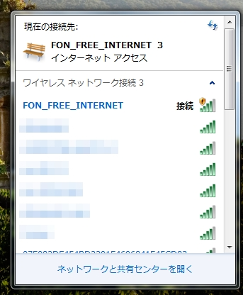 FON_FREE_INTERNET