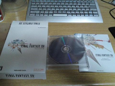 ファイナルファンタジー XIV パッケージ (特典付き)