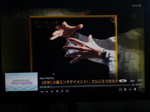 XBMC 動画視聴