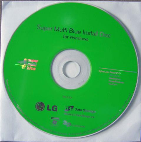 Blu-ray Disc Suite