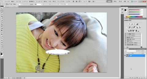 Adobe PhotoShopPro CS5.1