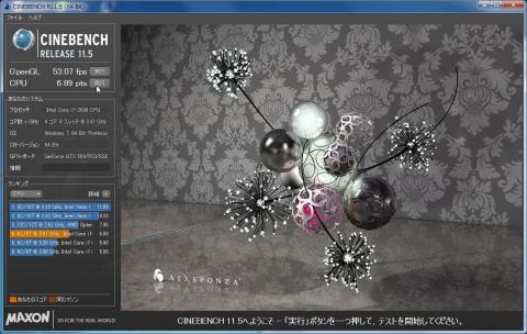 CINBENCHI  CPU