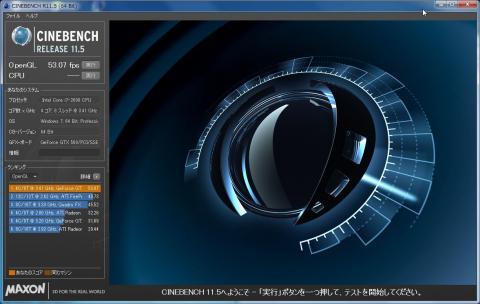 CINBENCHI OpenGL