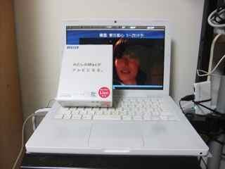 Mac Book SHIROとM2TVパッケージ