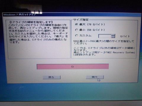 LL650_4