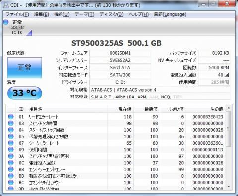LL650_A