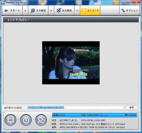 TMPGEnc4_980X.jpg