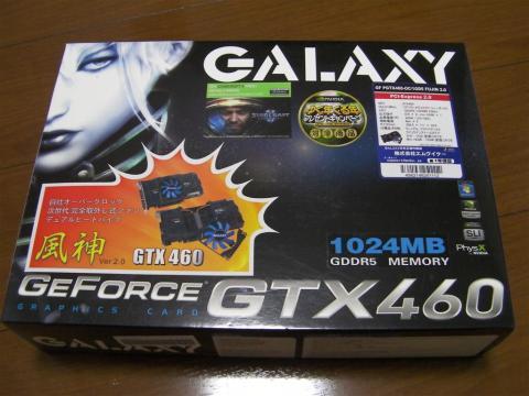 ビデオカードはGalaxy製のGeForce GTX 460 1GB。オリジナルクーラーのOCモデルです。