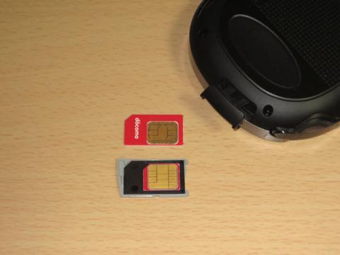 上:3GプリペイドSIM、下:楽天ブロードバンドLTE SIM