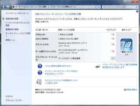 Intel SSD X25-M 160GB + F3-1700CL11D-8GBXL