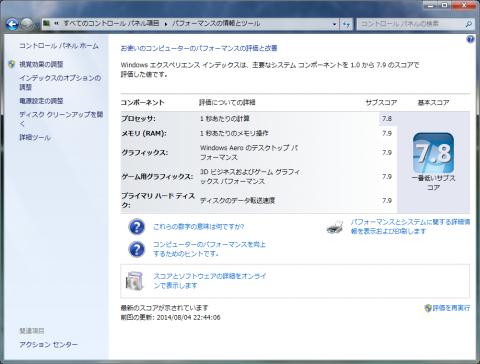 Intel SSD 730 480GB + SP016GXLYU186ND