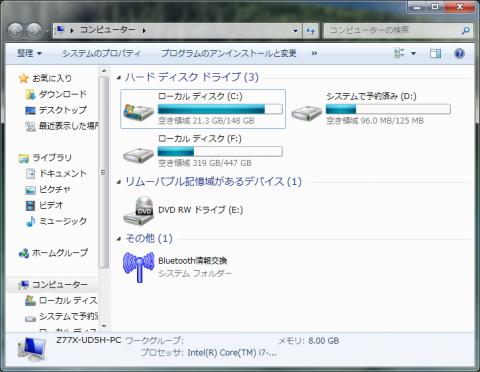 SSDのクローニング後のドライブレター